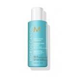 Moroccanоil Smoothing Shampoo Смягчающий разглаживающий шампунь, 70 мл
