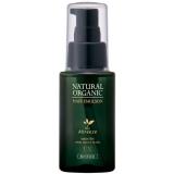 Abreeze EX Smooth And Shiny Hair Natural Organic Hair Emulsion Разглаживающая эмульсия для сияния волос, 60 мл