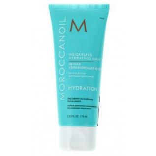 Moroccanoil Weightless Hydrating Mask Легкая увлажняющая маска для тонких и сухих волос, 75 мл