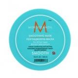 Moroccanoil Smoothing Hair Mask Смягчающая разглаживающая маска для волос, 500 мл