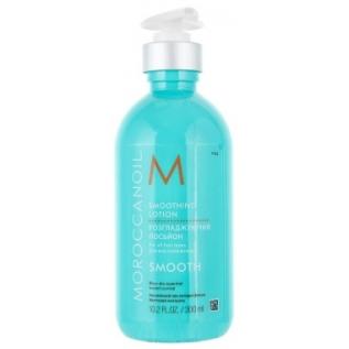 Moroccanoil Smoothing Hair Lotion Смягчающий разглаживающий лосьон для волос, 300 мл